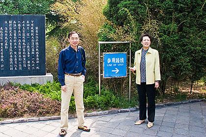 linyi senior personals Tgirl dating coach at transgendergirlfriendscom senior analyst qingdao technological university (linyi.